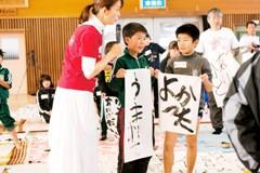 yonezaki3nen2011120000i.jpg