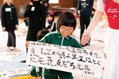 yonezaki3nen2011120000j.jpg