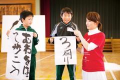 yonezaki3nen2011120000k.jpg