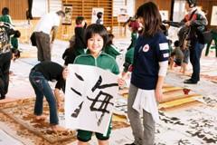 yonezaki3nen2011120000m.jpg
