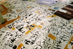 yonezaki3nen2011120000o.jpg