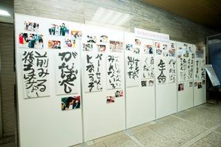 nagoyashi20110111012700002.jpg