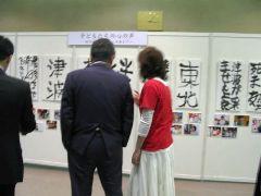 houkokukai20120200003.jpg