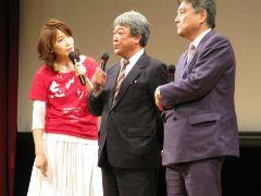 houkokukai20120200004.jpg