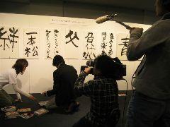 tokyo2012021100022.jpg