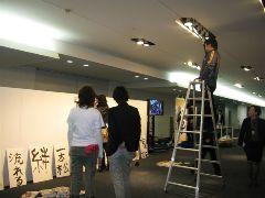 tokyo2012021100033.jpg