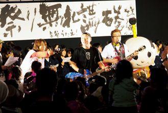 matsuri2012kokuchi.jpg