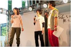 matsuri2012020000014.jpg