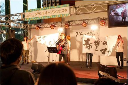 matsuri2012020000024.jpg
