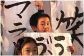 matsuri2012042801000004.jpg
