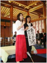 meiwatyo2012043000008.jpg