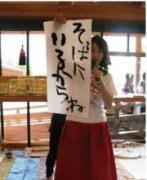 meiwatyo2012043000333.jpg