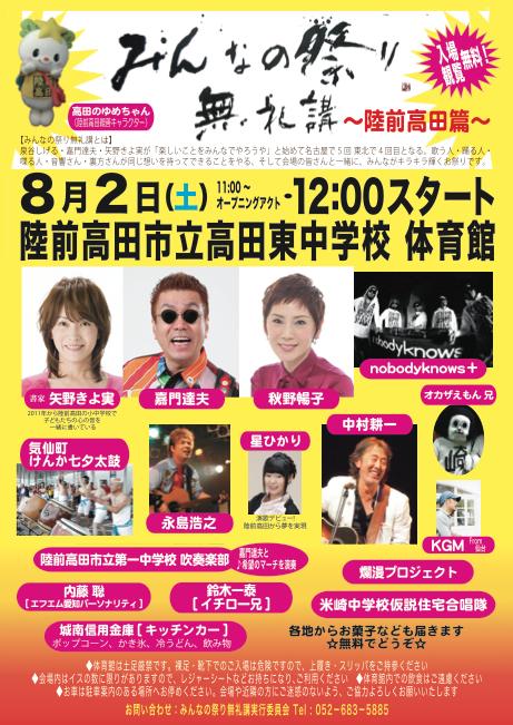 20140802001.jpg