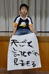 kakimasyofukushima00100004
