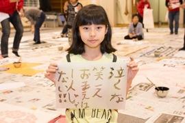 kakimasyofukushima00100005