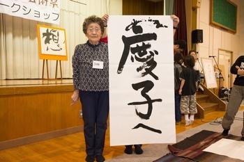 kakimasyofukushima00100006