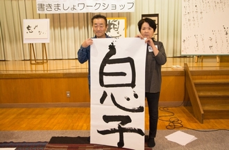 kakimasyofukushima00100007