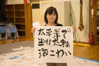 kakimasyofukushima00100008