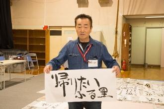 kakimasyofukushima00100010