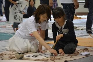kakimasyofukushima00100011